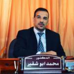 د. محمد أبوشقير
