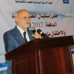 أ.د. عدنان الصمادي